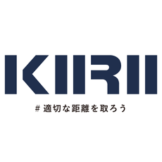 20200330_KIRII logo_Keep distance_web-middle.png
