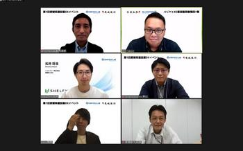 210927_愛媛DXイベント写真.jpgのサムネイル画像