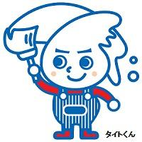 TAITO_キャラクター.jpg