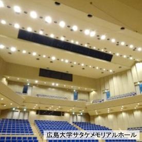 KIRIIアングルクランプ(直固定天井)